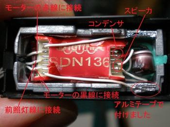 P6050112-2.jpg