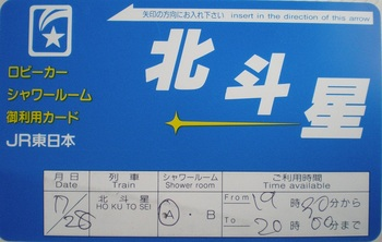 P7180116.JPG