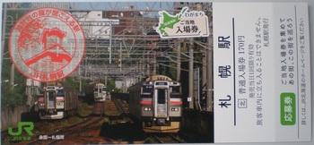 PA090129.JPG
