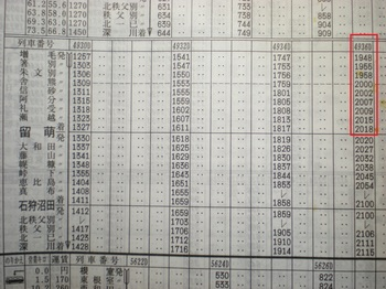 PC050249-2.jpg